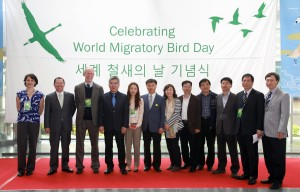 World Migratory Bird Day 2014 Ceremony VIP group photo, Songdo © EAAFP