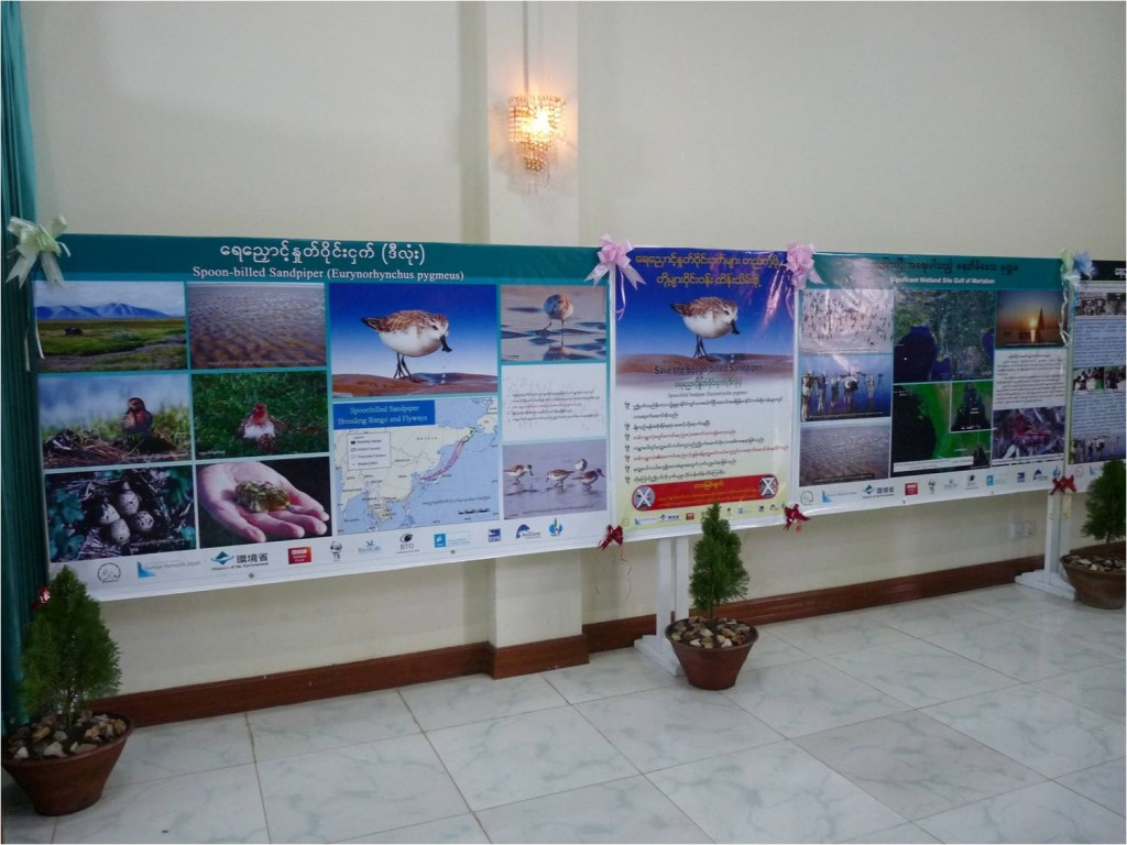 workshop Nay Piy Taw