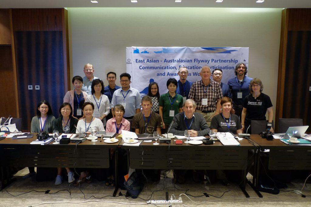 2018 CEPA Workshop in Manila, Philippines - Eaaflyway