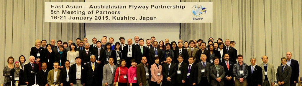MOP8 Partners Group Photo
